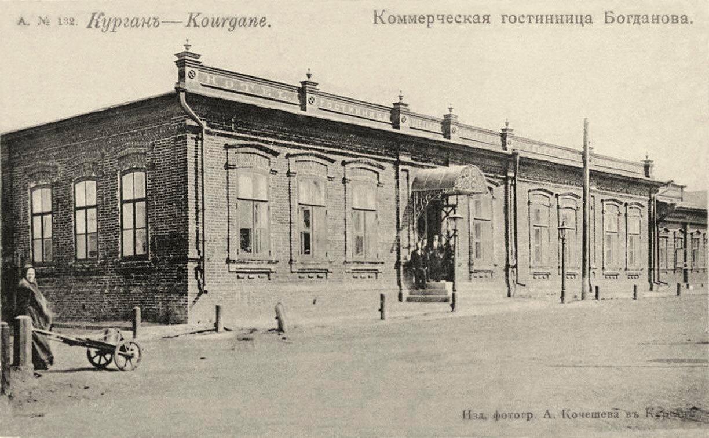 Коммерческая гостиница Богданова