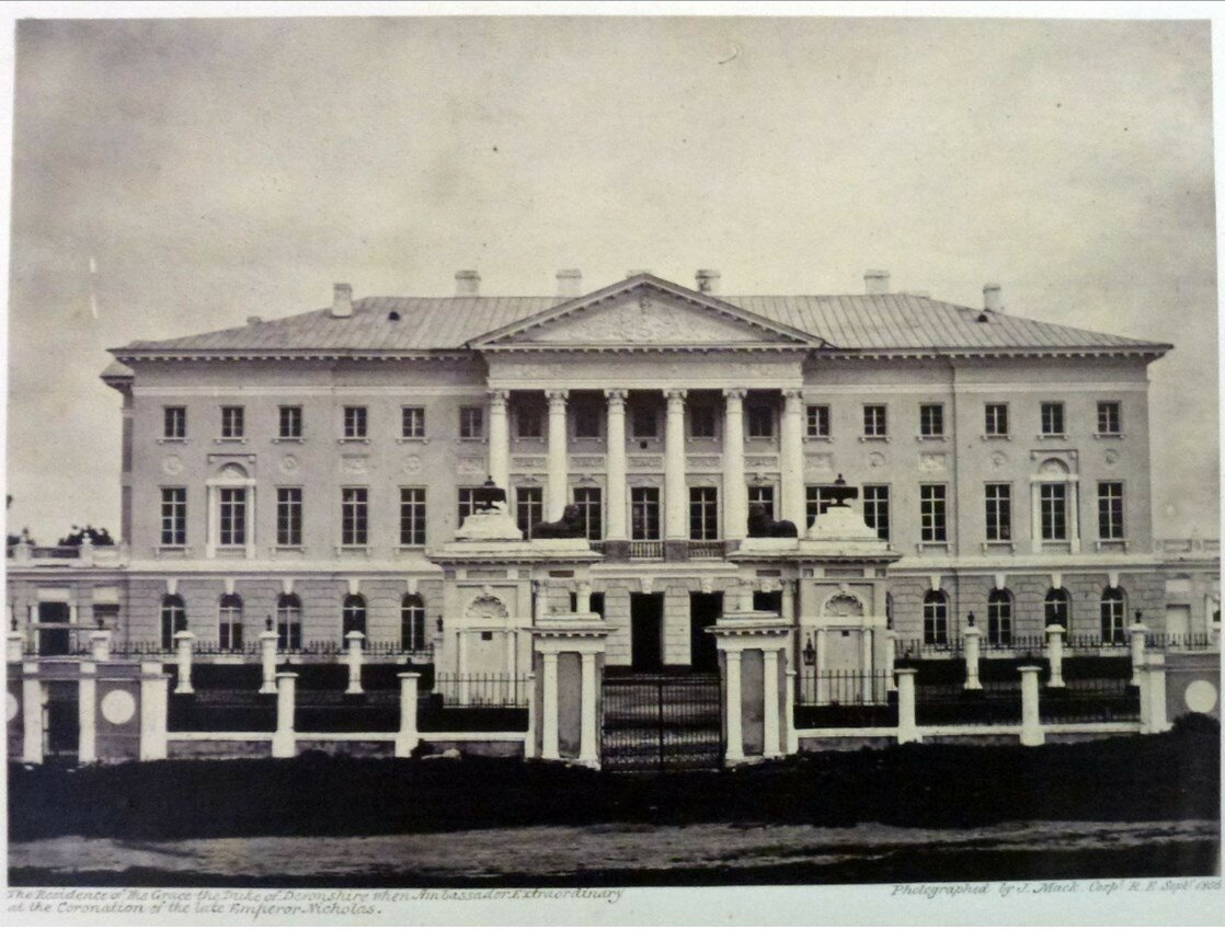 05. Резиденция Уильяма Джорджа Спенсера Кавендиша, 6-го герцога Девонширского во время пребывания на коронационных торжествах Александра II