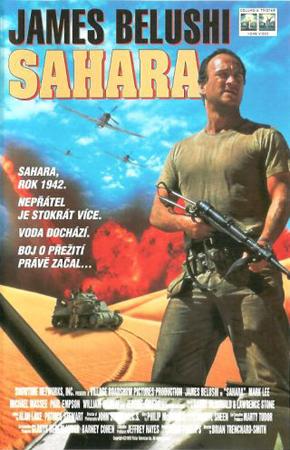 Сахара / Sahara (1995) SATRip