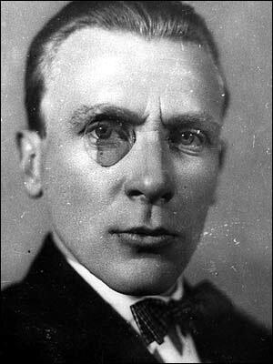 Михаил Булгаков,