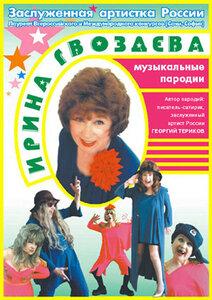 http://img-fotki.yandex.ru/get/6/gwozdeva.0/0_2bea_655aeb40_M.jpg