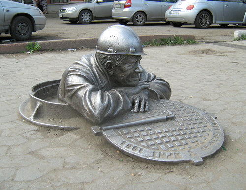 Степаныч
