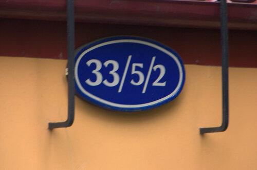 33/5/2