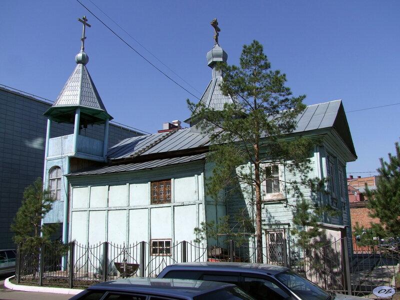 Русская Православная Старообрядческая церковь (2).jpg