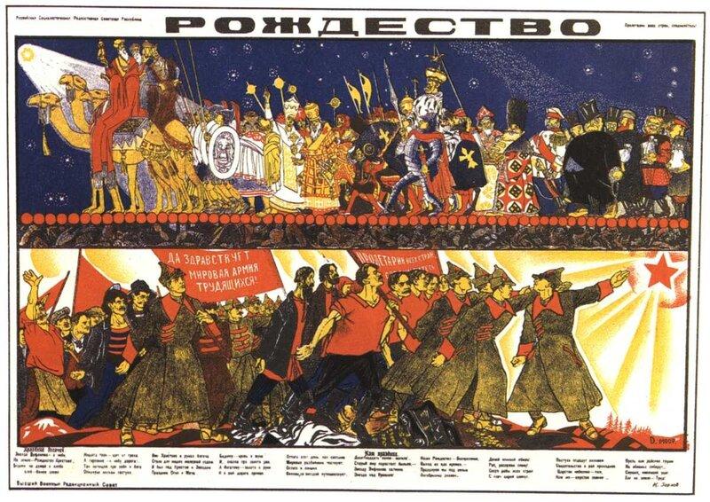 Revolutionary_POSTER_AntiPOP-Cristmas.jpg