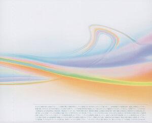 Toki wo Tomete [CD-DVD] 0_394b7_afbbb547_M