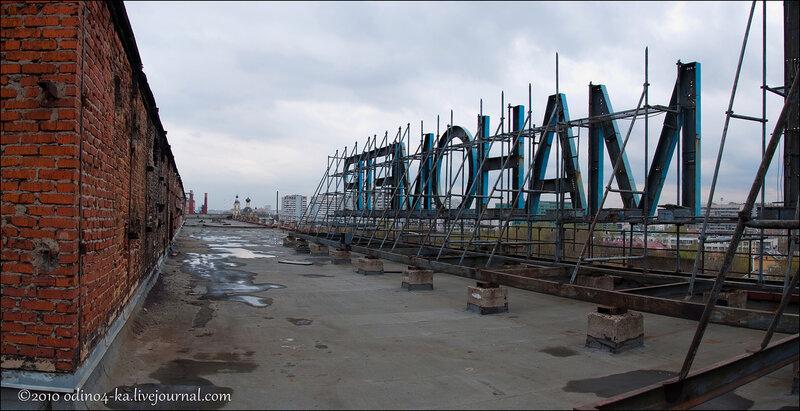 приборостроительный завод в москве