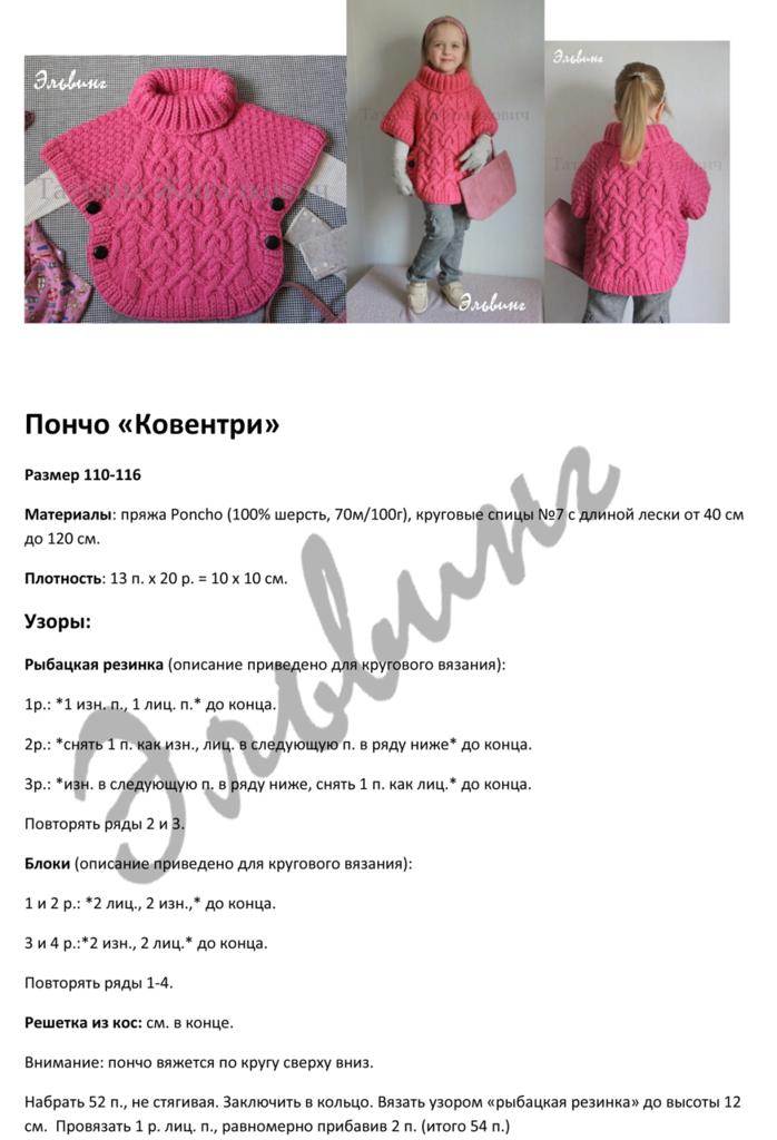 http://img-fotki.yandex.ru/get/6000/104325522.f/0_8adf1_1c22a9c4_XXL.png