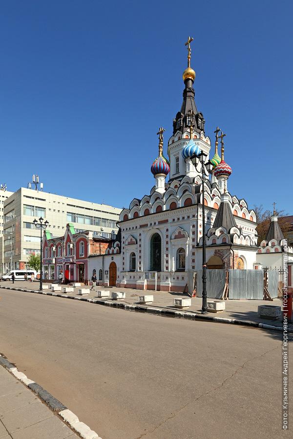 Саратов Церковь Иконы Божией Матери Утоли Моя Печали 2015 год
