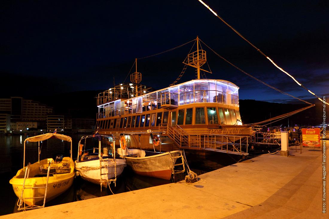 ночная набережная Балаклавы Крым