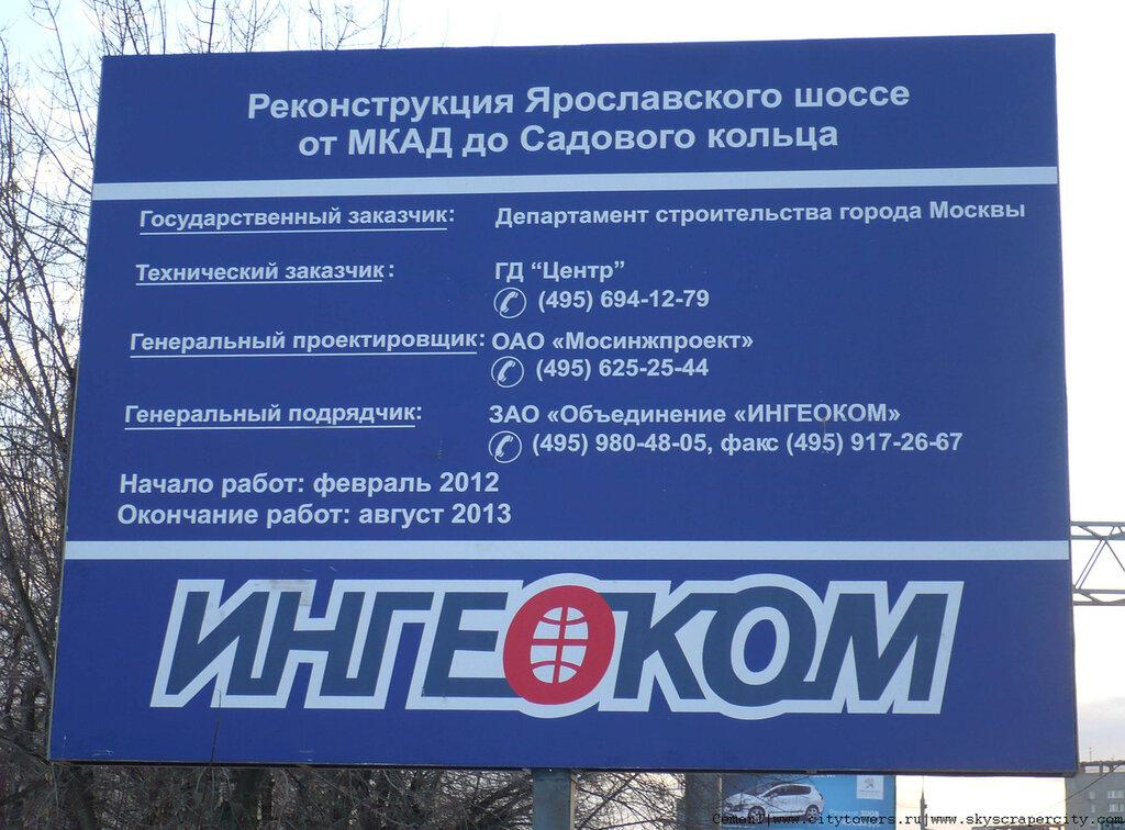 http://img-fotki.yandex.ru/get/6000/112650174.23/0_771fd_7efc0138_XXL