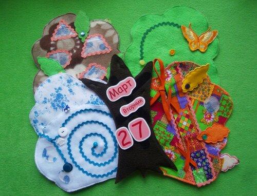 Детский календарь своими руками. Курс по шитью