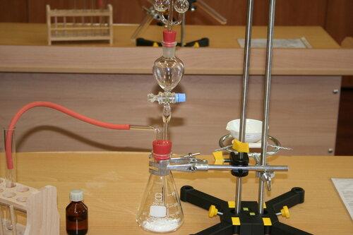 Оборудование для кабинета химии