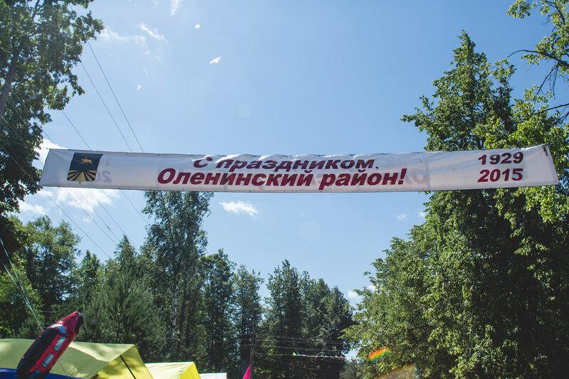 Празднование Дня района в Оленино