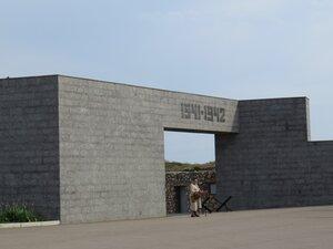 Музейный историко-мемориальный комплекс «35-я береговая батарея»