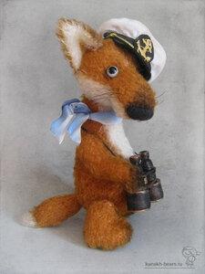 Отважный капитан