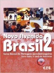 Аудиокнига Novo Avenida Brasil : 2