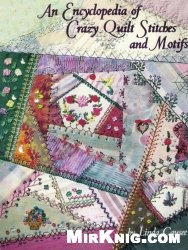 Книга An Encyclopedia of Crazy Quilt Stitches and Motifs
