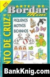 Журнал Arte de Bordar & Ponto Cruz MINI № 13