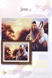 Журнал I love cross stitch OT-039 Jesus 03