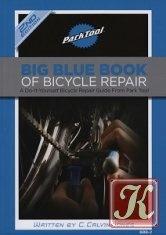 Книга Книга The Big Blue Book of Bicycle Repair
