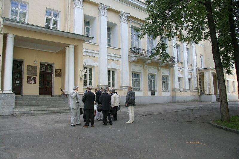 усадьба Голицыных, Институт философии РАН, Волхонка