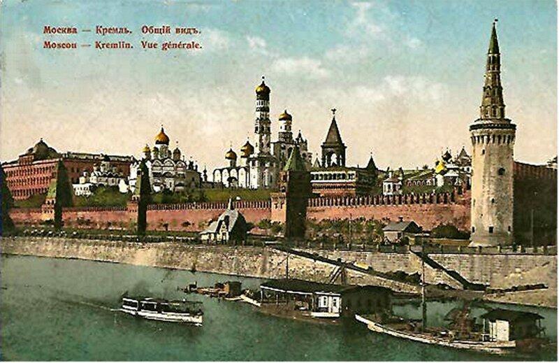 Старые открытки с видами москвы