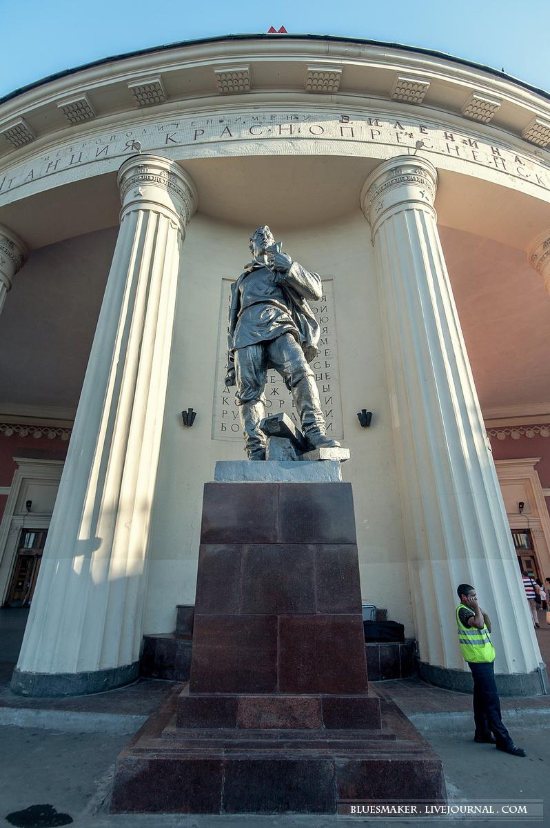 Боевые дружины большевиков в Первой русской революции