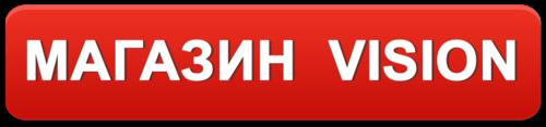 ПЕРЕХОД В ИНТЕРНЕТ МАГАЗИН