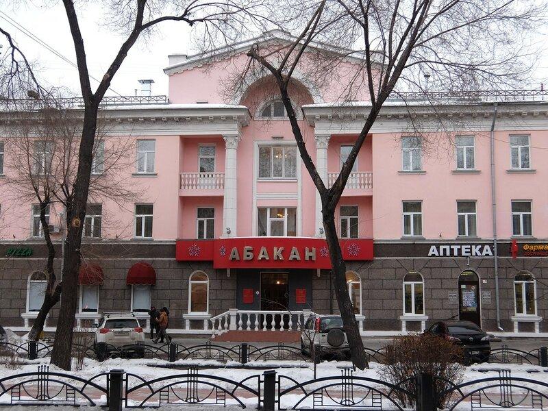 Абакан - Гостиница Абакан