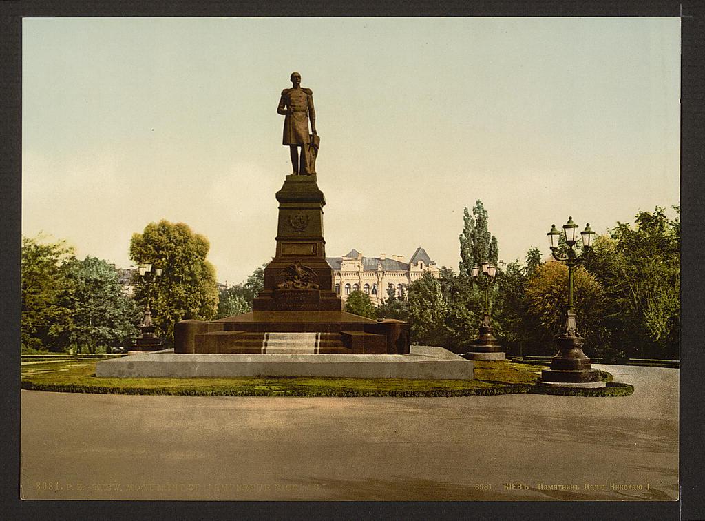 фото крым 1853