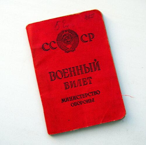 P1015854 ВБ.JPG