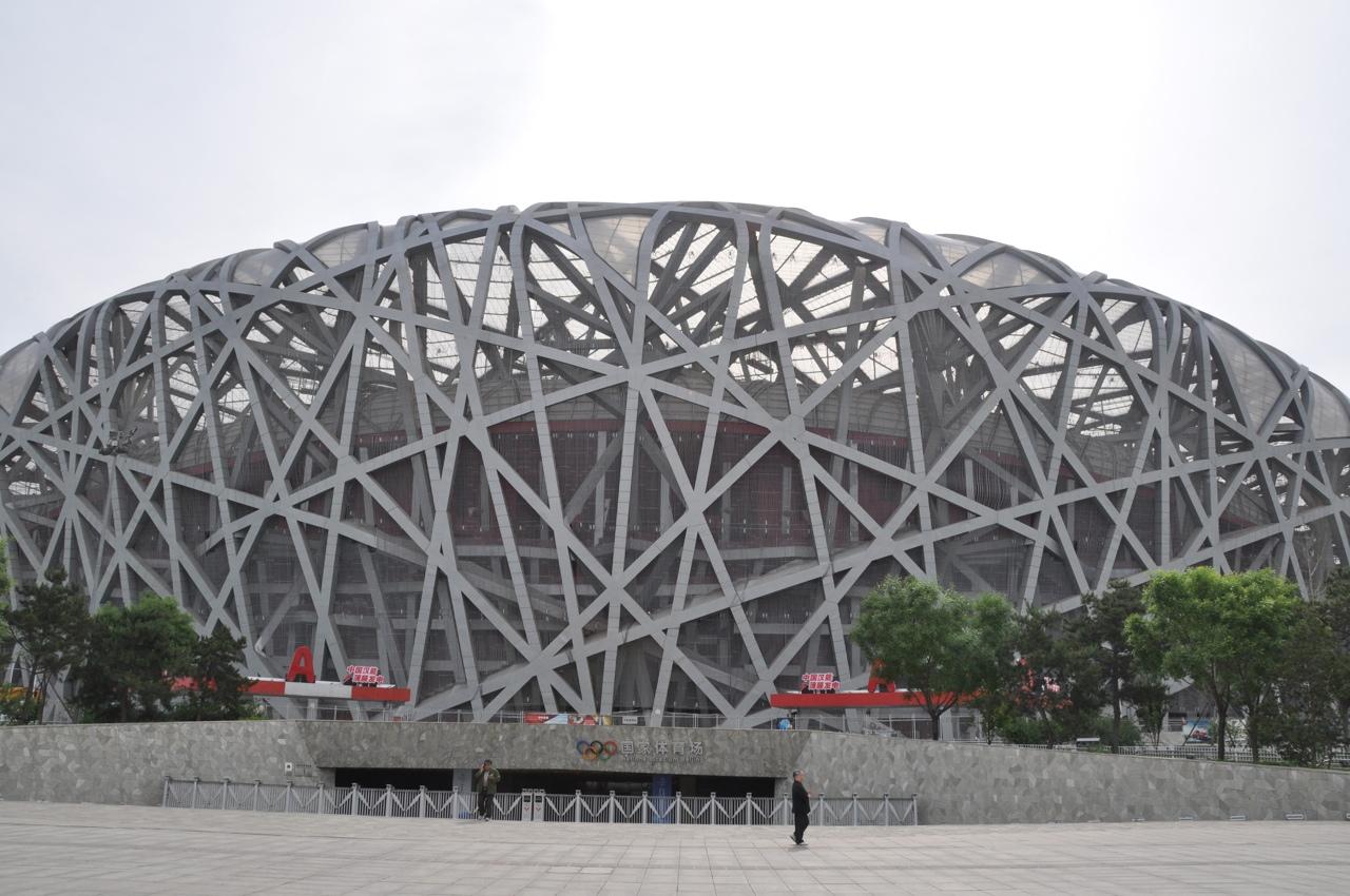 Стадион Птичье гнездо
