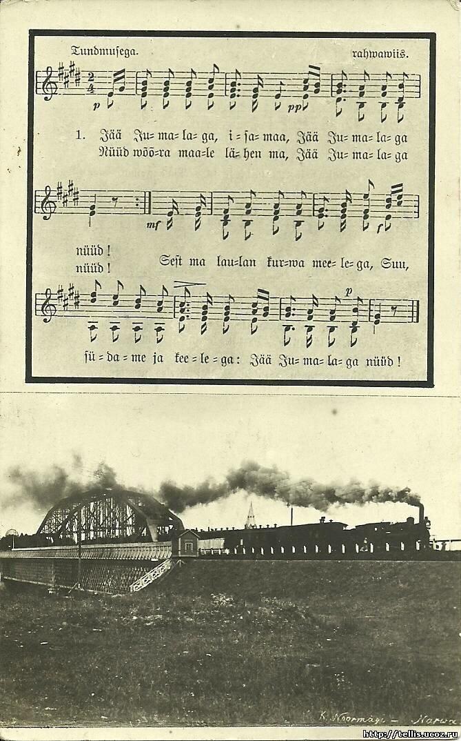 Нарвские мосты