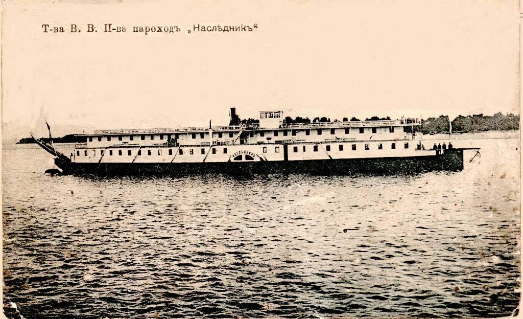 Пароход Товарищества Волго-Вятского пароходства «Наследник»