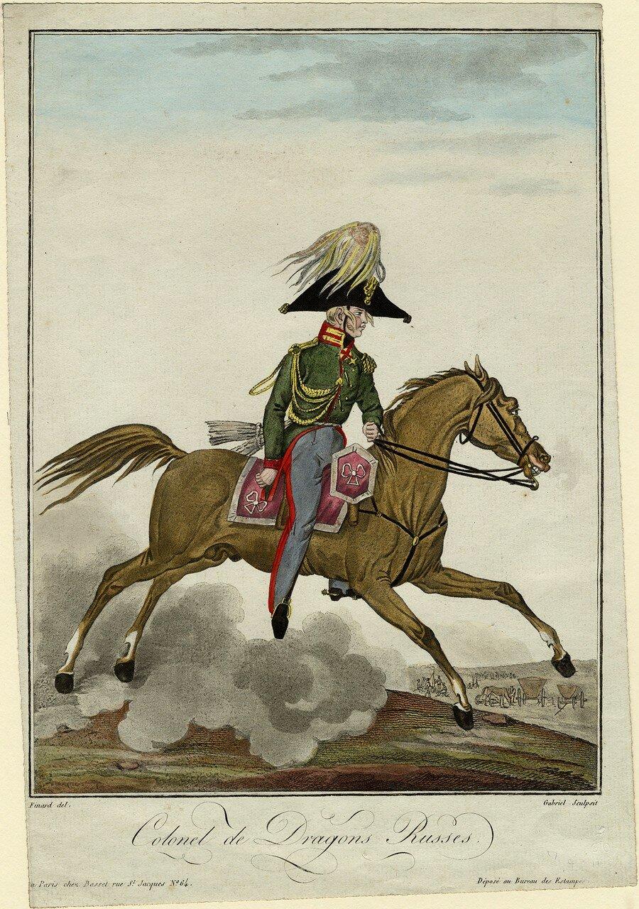 Русский полковник драгунского полка, 1815