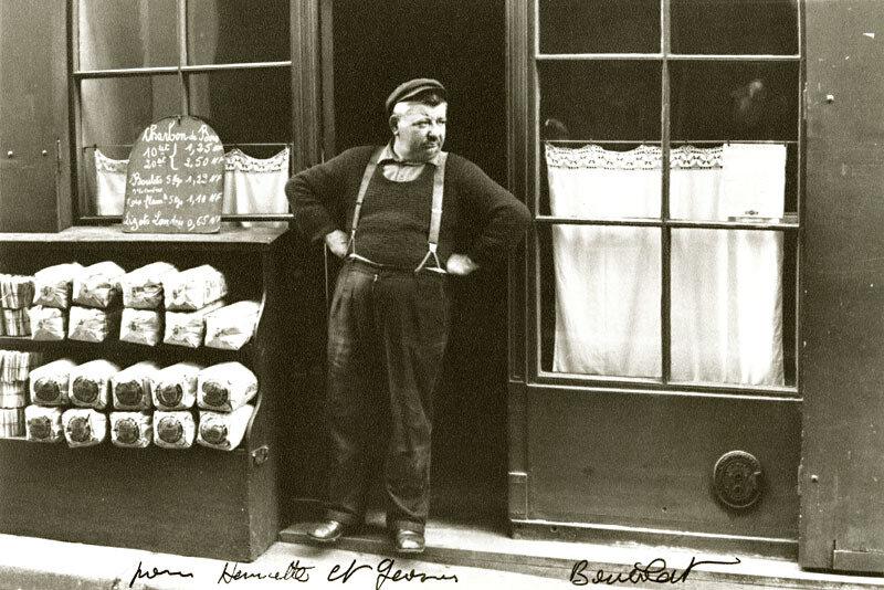 1960-е.Торговец углем и дровами