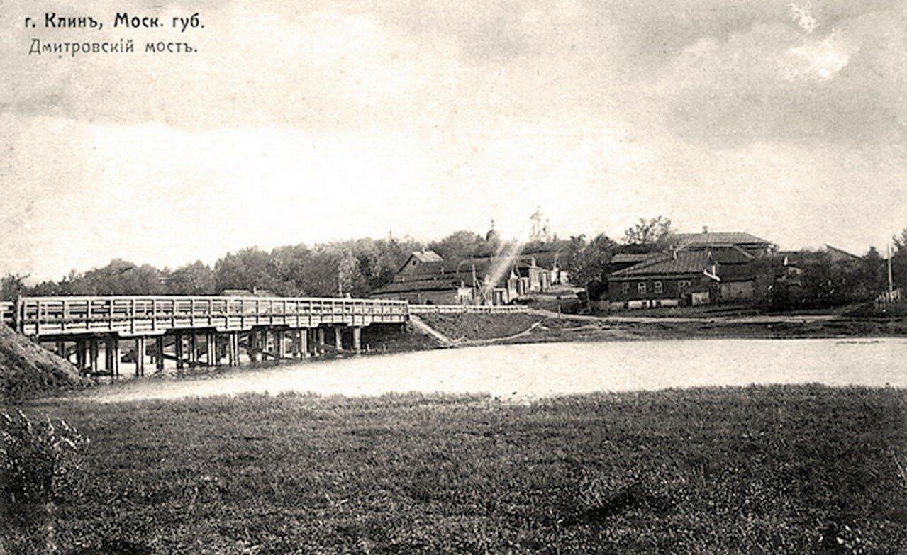 Дмитровский мост