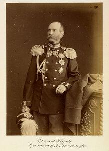 Фёдор Фёдорович Трепов (1809 или 1812—23 ноября 1889) — русский государственный и военный деятель, генерал-адъютант (1867), генерал от кавалерии (1876). 1874