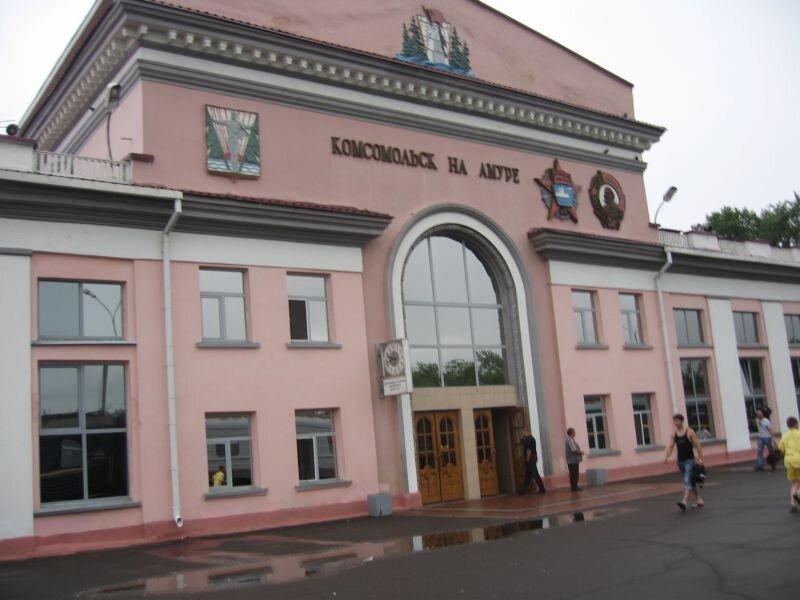 Вокзальная комсомольск на амуре фото