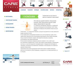 Дизайн макет PSD французская компания «Care Fitness», тренажеры, беговые дорожки