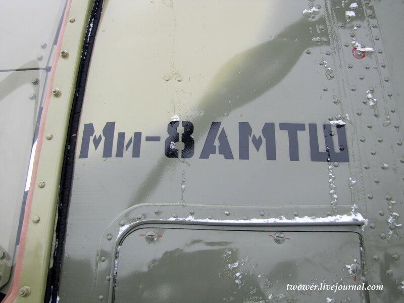 393-я авиабаза. Часть первая. Ми-8АМТШ