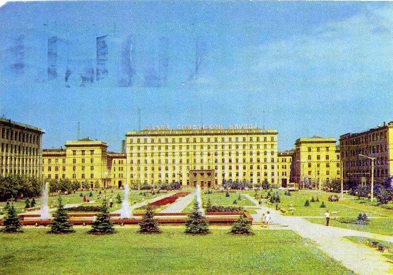 Челябинск. Политехнический институт. Фото В. Зюзина, 1977 год.