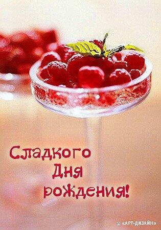 http://img-fotki.yandex.ru/get/6000/mishell-site.4/0_57c03_6d298db5_L.jpg
