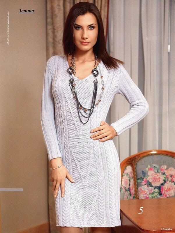 Журнал по вязанию спицами и крючком предлагает 27 моделей современного женского.