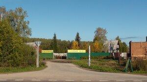 Садоводческое товарищество Здоровье на Новорижском шоссе, фото