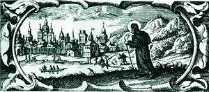 Возвращение Ефрема в Киев.Гравюра Л. Тарасевича. 1702 г.