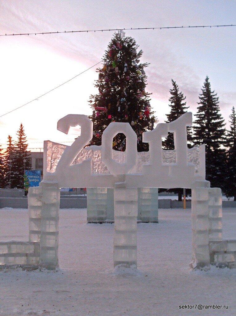 Ледяной городок в Троицке 2011