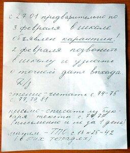 Так распространяют информацию в Омске и в 21 веке