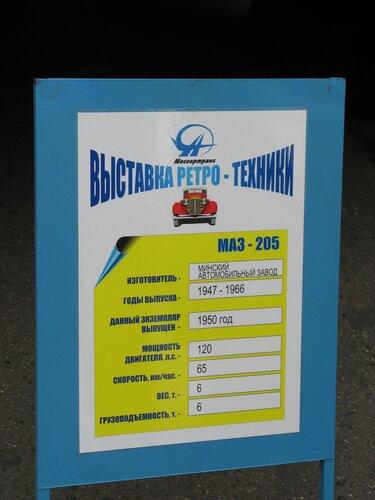 http://img-fotki.yandex.ru/get/6000/vashakukla.e/0_4d7fc_1e1d454_L.jpg